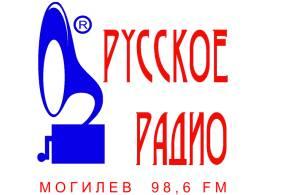 Нам доверяют. Русское радио Могилев